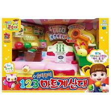 Kongsuni Mart Cash Register Play set/Cashier Market Play kids toy/ Korean TV