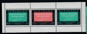SURINAME Intergovernmental Committee for European Migration MNH souvenir sheet