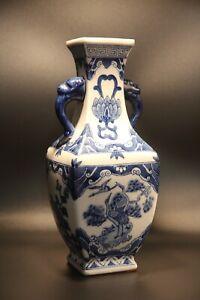Vintage Large Chinese Cobalt Blue & White Porcelain Handle Urn Vase