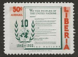 Liberia (1955)  - Scott # C96,   MNH