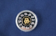 2001 Canada Chinese Calendar Lunar Year of the Snake Silver $15. Proof M1224