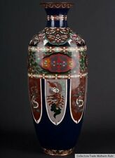Japan 20. Jh. - A Japanese Cloisonne Enamel Vase - Japonais Vaso Giapponese
