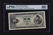 1950 Japan Bank of Japan 1000 Yen Pick#92b PMG 66 EPQ Gem UNC