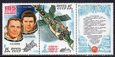 5050 - Russia 1981 - 185 Days in Space - Mnh Set + Label