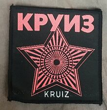 KRUIZ Heavy Metal Rock Sew On Patch 1980s Original New Old Stock