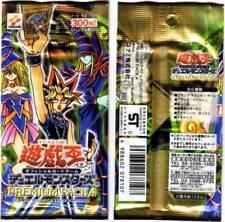 Ω YUGIOH BOOSTER PACK - PREMIUM PACK 4 JAPANESE (Ultra rare pack sealed) Scellé
