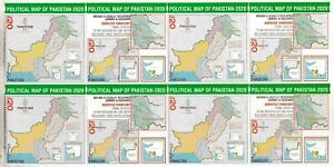 Pakistan Stamps 2020 Political Map Of Pakistan
