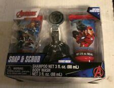 MARVEL AVENGERS Bath Gift Set Body Wash Soap & Scrub. (Sponge) - Black Panther
