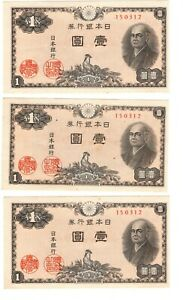 Japanese 1940's 1 Yen Banknote Lot of 5 Three are VERY Nice Condition