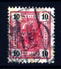AUSTRIA - 1904 - L'imperatore Francesco Giuseppe