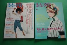 Stock 2 Magazine so-En Japan 5-6/2011 Fashion Mode Accessories Soen Nippon