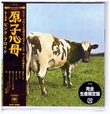 Pink Floyd , Atom Heart Mother   [Cardboard Sleeve (mini LP)] - Japan -