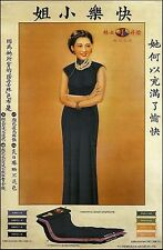 CHINESE Miss Merry Advertisement Art Print Reproduction Shanghai Asian Lady