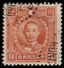 CHINA REPUBLIC 409 (Mi347) - Chu Chih-hsin with Secret Mark (pa76328)
