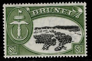BRUNEI QEII SG111a, $1 black & bronze-green, VLH MINT. Cat £13.