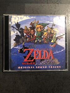 Zelda Wind Waker Original Sound Track