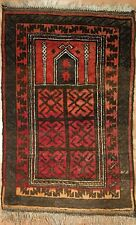 Beautiful Baluch - 1940s Antique Prayer Design - Afghan Rug - 2.8 x 4.3 ft.