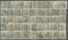 Deutsches Reich vanaf  70 gestempeld  c.w.  €  91,50 Germania