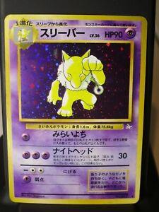 Japanese Pokémon TCG Fossil Holofoil Rare Hypno No. 097 Card - NM
