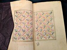 Islamic Quran Koran Coran Manuscrit Original, Marge pour or 1800