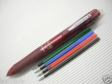B.O Pilot FriXion Ball 4 0.5mm Multi-Color roller ball pen free 4 refill(Japan)