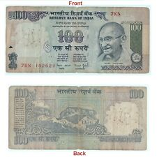 Rare Missing Serial number 100 Rs Banknote Misprint Note Collectible. G5-70 US