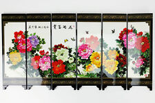 Miniature dressing screen Oriental floral peony Chinese black lacquer wood  9.5""