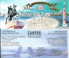 RUSSLAND RUSSIA 2003 BLOCK 57 300th St. PETERBURG MNH PETER THE GREAT