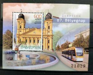 HUNGARY (UNGARN) 2014 - Mi. Bl.368 Stamp Day Debrecen - MNH