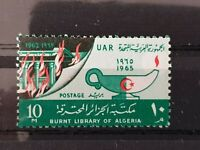 Egypt UAR 1965 Reconstitution of Algiers University Library. 1 stamp set MNH