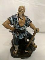 Vintage Japanese Shiwan Mudman