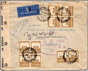 GP GOLDPATH: PALESTINE COVER 1944 AIR MAIL _CV699_P07