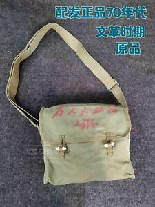 Surplus Original Chinese Army Type 60 Canvas Satchel Bag