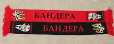 Ukrainian Ukraine Scarf Stepan Bandera Tryzub Trident UPA