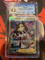 2020 Pokemon Japanese Shiny Star V Marnie Full Art #198 CGC 9.5 GEM MINT PSA BGS
