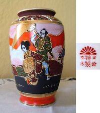Asiatisches Porzellan-Vasen aus 50er- & 60er-Jahre