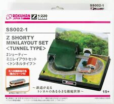 Rokuhan ss002-1 Z Shorty Mini Layout Set (Tunnel Typ) (Z Scale)
