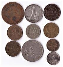 7 Russia Soviet Union Coins 1877, 1896, 1924, 1946, 1980, Bulgaria 3 coins 1962