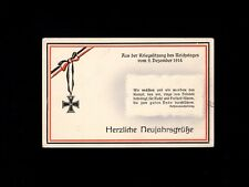 Germany Feldpost WWI Iron Cross Reichstag Quote We Will Win 1914 Postcard 4k
