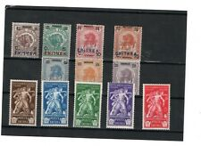 Francobolli - Eritrea 1924 e 1930    serie linguellate