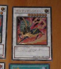 YU-GI-OH JAPANESE ULTIMATE RARE CARD DREV-JP041 Voltic Bicorn JAPAN **