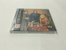 Gekka no Kenshi (The Last Blade) | SNK Neo Geo CD Japan | NGCD-2340