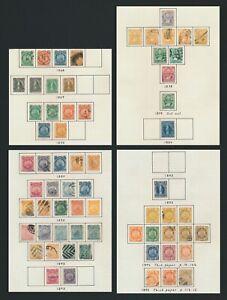 BOLIVIA STAMPS 1868-1895 ARMS INC 1869 Sc #12/13 MOG, 1878, 1887, 1890,1893 SETS