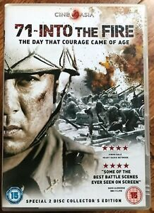 71 Into the Fire DVD 2010 Korean School Boys / War Film Classic 2-Disc Edition