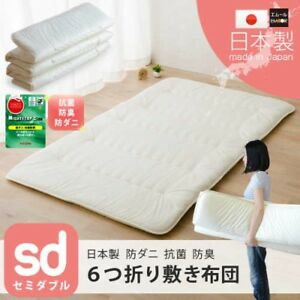 EMOOR Lightweight Folding Mattress Semi-double 120x200cm Fast Shipping Japan EMS