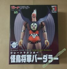 EVOLUTION TOY DYNAMITE ACTION GK LIMITED 300 pz GENERAL BIRDLER DISPONIBILE