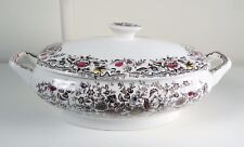 Cesol Made in Portugal Porcelain Vegetable Bowl w/lid - Floral Pattern
