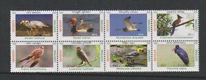 Bangladesh - 2013, Migratory Birds set - MNH - SG 1114/21
