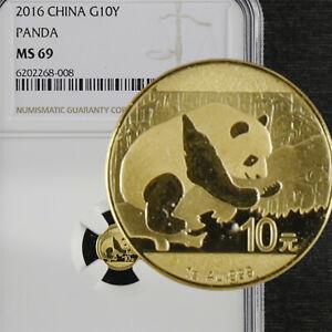 2016 China 1g Gold G10Y PANDA NGC MS 69