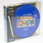 Sega Game no Kanzume 2 CD Sega MD Japan Import MEGA CD MCD MEGA DRIVE GENESIS